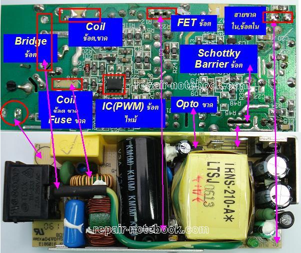 adaptor11
