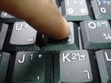 keyboard4